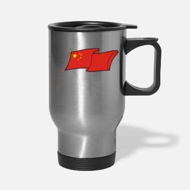 China china - Travel Mug