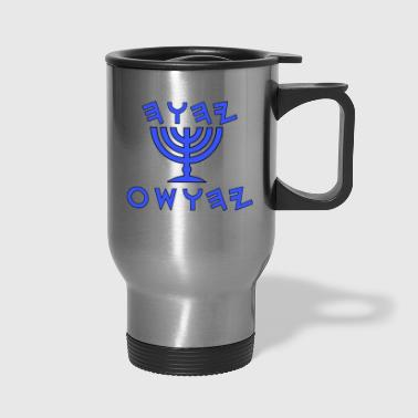 The Name Above All Names - Travel Mug