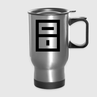 ExtraMoist Minimalist Box - Travel Mug