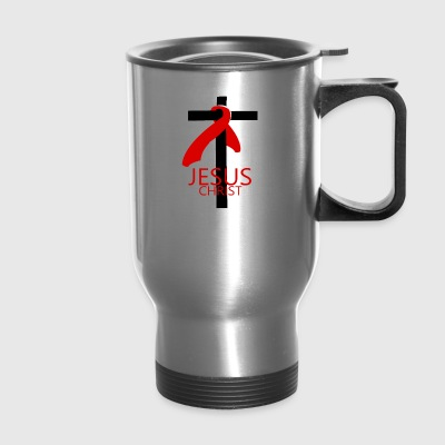 Jesus Christ Cross - Travel Mug