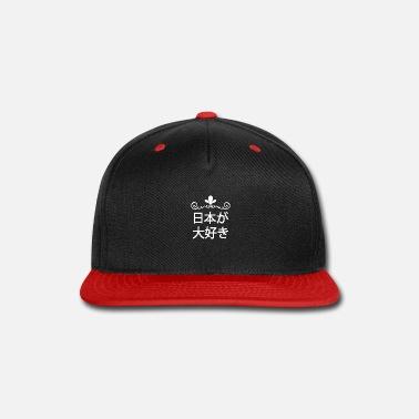 7e550e4c50136 Japanese I love Japan on Japanese Kanji Ornament - Snapback Cap