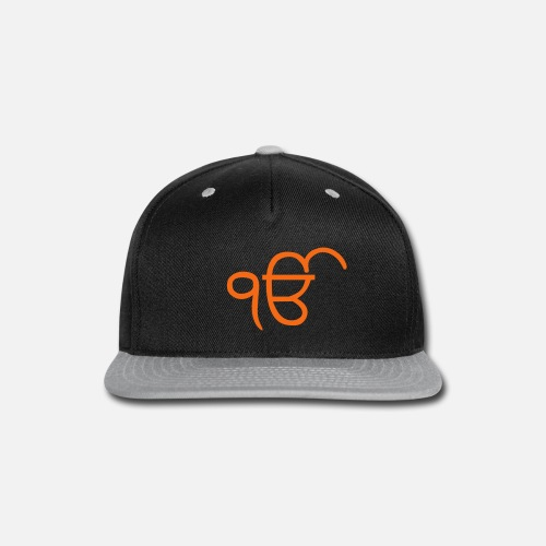 3f3225dd5fa Ik Onkar (Indian Word) Snapback Cap
