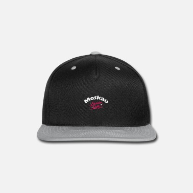 Game Over Bachelor Party Shirt Moskau Pre Wedding - Snapback Cap