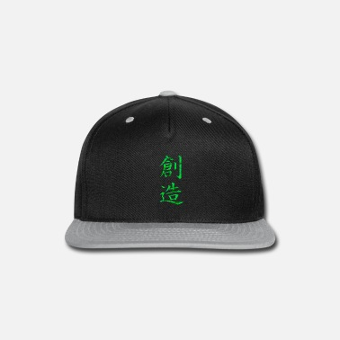 Creation Creation - Snapback Cap