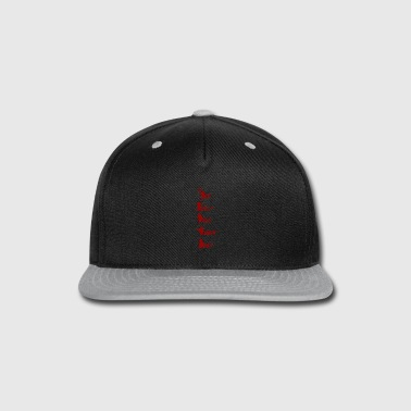 Ash cooltweezerman551 - Snap-back Baseball Cap