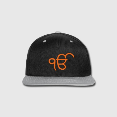 Ik Onkar (Indian Word) - Snap-back Baseball Cap
