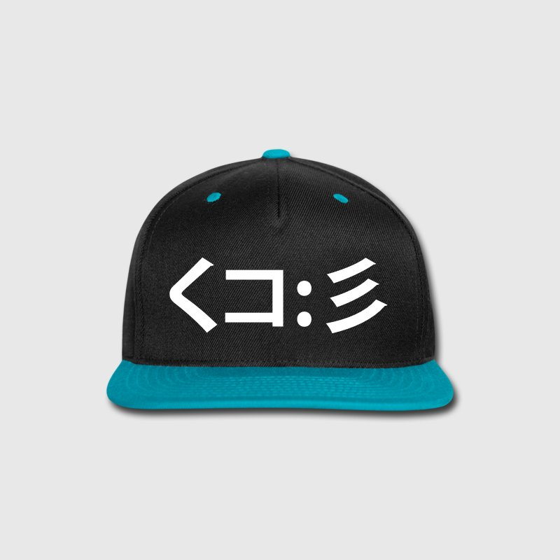Squid Emoticon くコ:彡 Japanese Kaomoji - Snap-back Baseball Cap