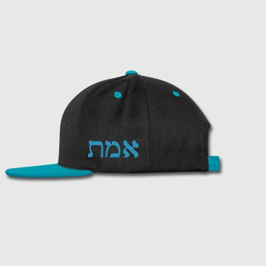 Truth - Emeth - Alef Mem Tav - Snap-back Baseball Cap