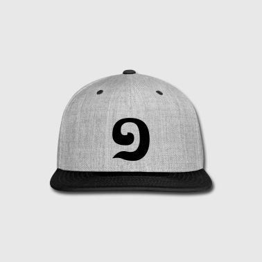 Cambodian Number 1 / One / ១ (Muəj) Khmer Language - Snap-back Baseball Cap