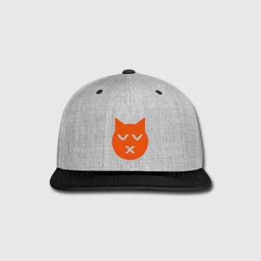 Kissing with Closed Eyes Emoji Cat - Snap-back Baseball Cap