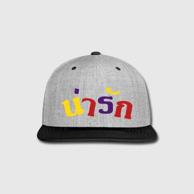 Cute / Narak in Thai Language Script - Snap-back Baseball Cap