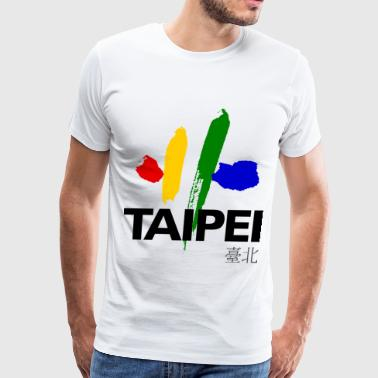 Taipei - Men's Premium T-Shirt