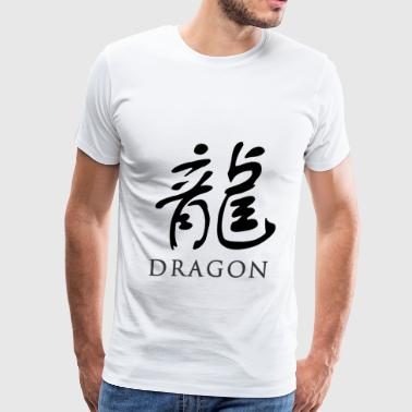 dragon - Chinese - Men's Premium T-Shirt