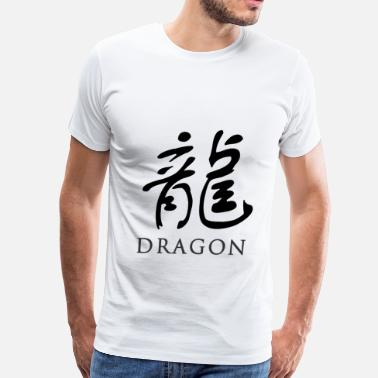 Taiwan Chinese Characters dragon - Chinese - Men's Premium T-Shirt