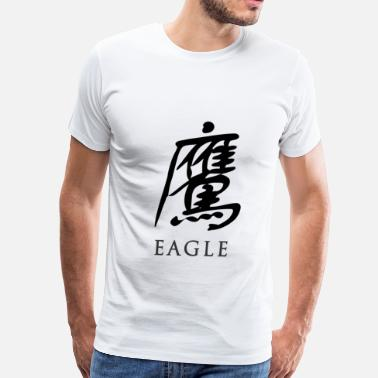 Bizarre Chinese Writing eagle - Chinese - Men's Premium T-Shirt