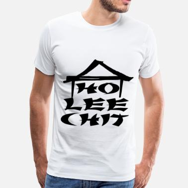 Shit Kicker Ho Lee Chit - Men's Premium T-Shirt