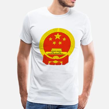 Republic Of China Flag People's Republic of China Emblem - Men's Premium T-Shirt