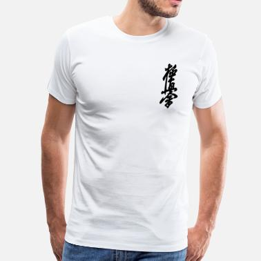 Karate Kyokushin Theme - Men's Premium T-Shirt