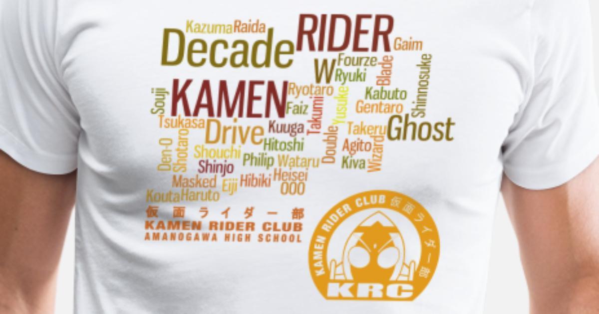 Kamen Rider Club All Rider List Art Men's Premium T-Shirt   Spreadshirt
