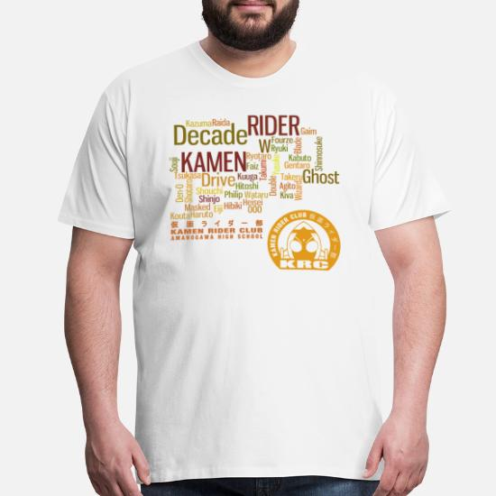 Kamen Rider Club All Rider List Art Men's Premium T-Shirt