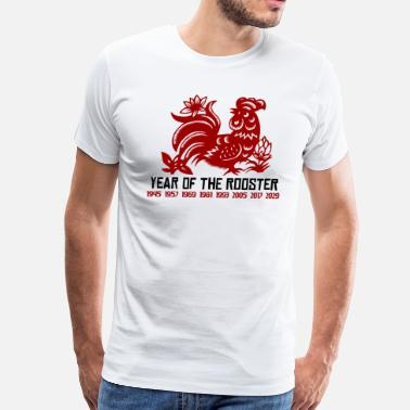 Chinese New Year 2017 Chinese Zodiac Rooster Paper Cut - Men's Premium T-Shirt