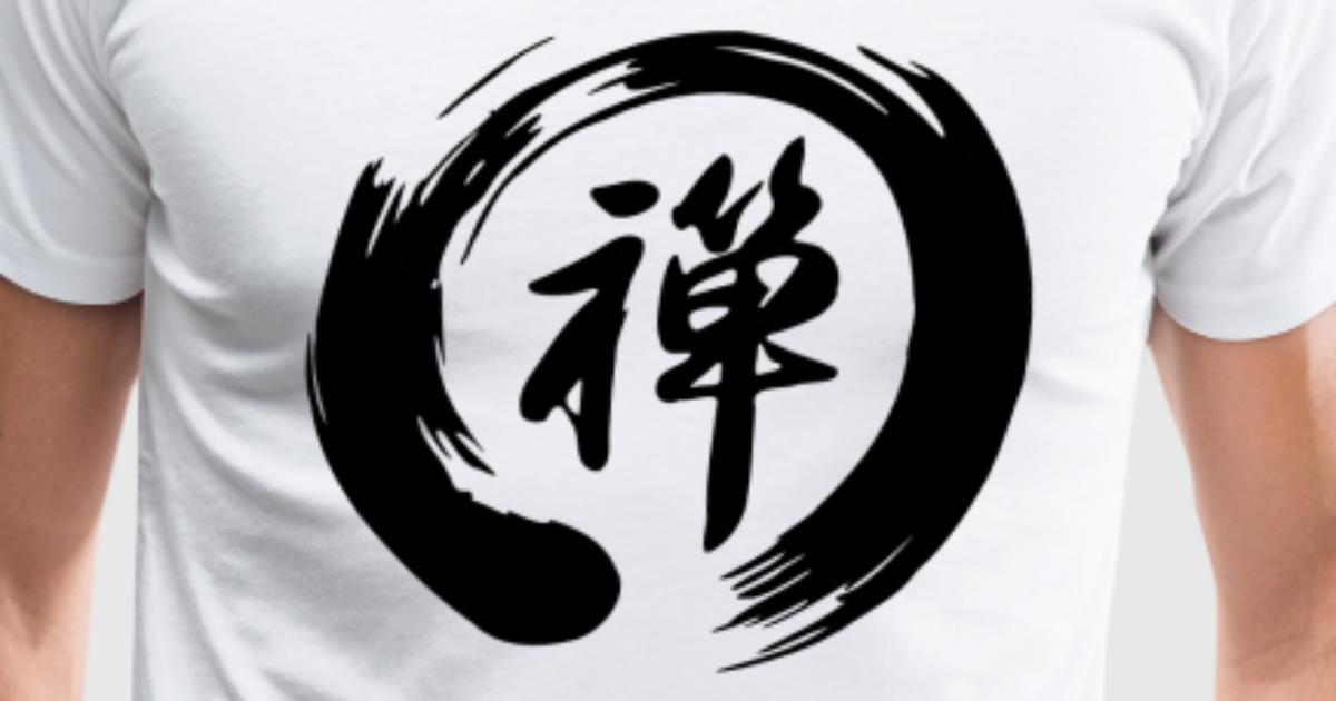 Zen Buddhism Symbol By Brainclothing Spreadshirt
