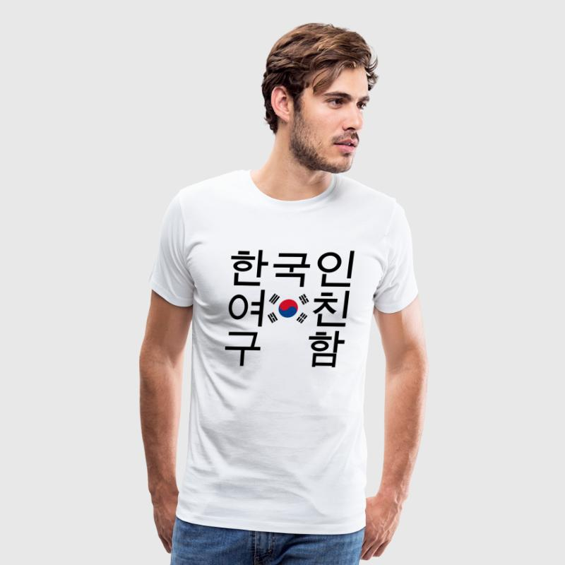 Looking for a Korean Girlfriend - Men's Premium T-Shirt