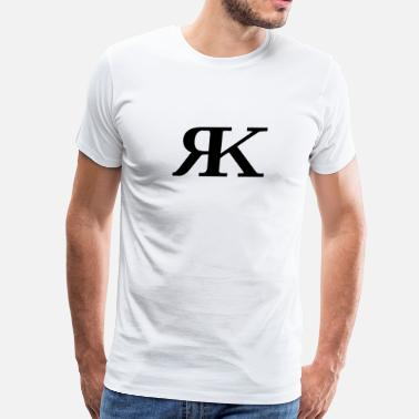 Youtube Player Ronald K - Men's Premium T-Shirt