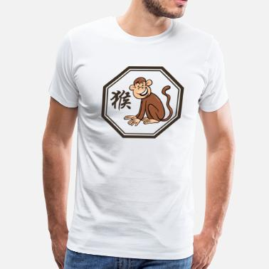 Funny Chinese Calligraphy Funny Chinese Zodiac Monkey - Men's Premium T-Shirt
