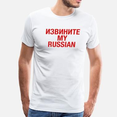 Cyrillic RUSSIAN - Men's Premium T-Shirt