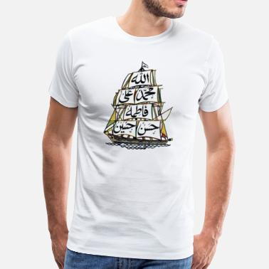 Mehdi Panjatan Ship - Men's Premium T-Shirt