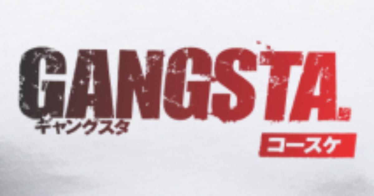 gangsta logo by hydexx spreadshirt