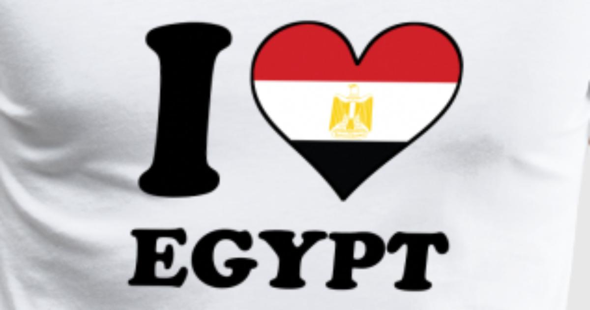 I Love Egypt Egyptian Flag Heart By Awesome Shirts Spreadshirt