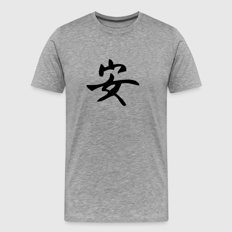 Tranquillity Chinese Character China By Breakingbizzar Spreadshirt