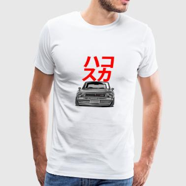 nissan r35 - Men's Premium T-Shirt