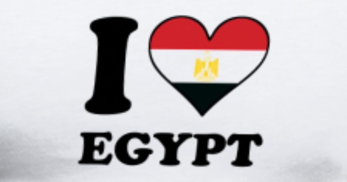 I Love Egypt Egyptian Flag Heart T-Shirt | Spreadshirt
