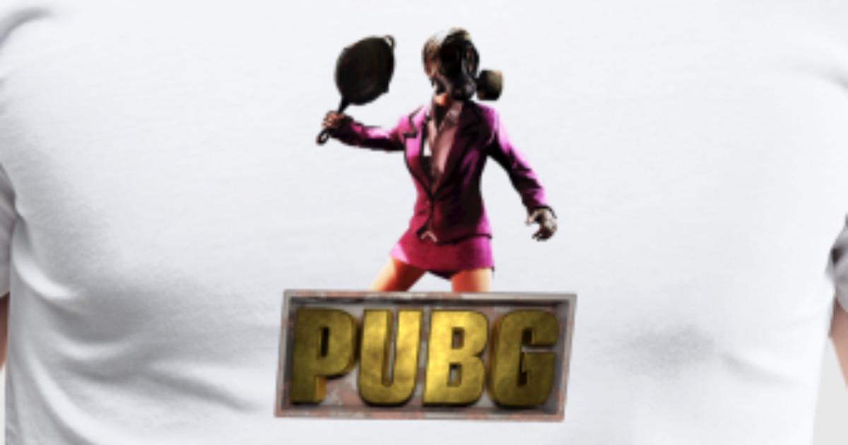 Pubg Text Wallpaper: PUBG Players Unknown Battlegrounds T-Shirt