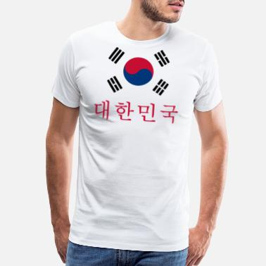 South Korean American Flag South Korean Flag - Men's Premium T-Shirt