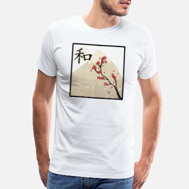 Botanical Japanese Maple Leaf Design With Symbol For Peace - Men's Premium T-Shirt