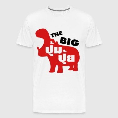 THE BIG PUMPUI / Fat in Thai Language Script - Men's Premium T-Shirt