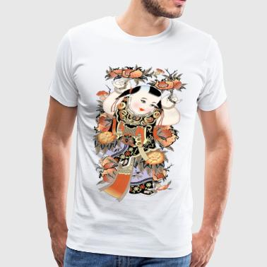 japanese child design - Men's Premium T-Shirt