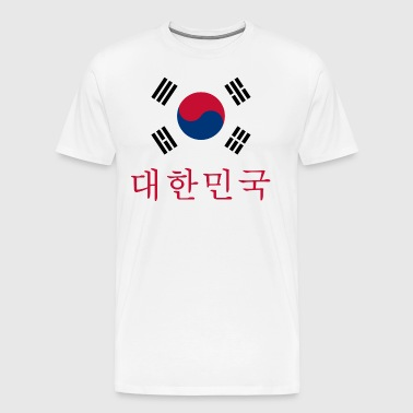 South Korean Flag - Men's Premium T-Shirt