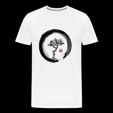 pine tree - Men's Premium T-Shirt