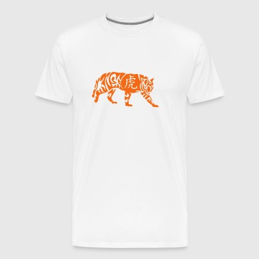 tiger sign 2 chinese - Men's Premium T-Shirt