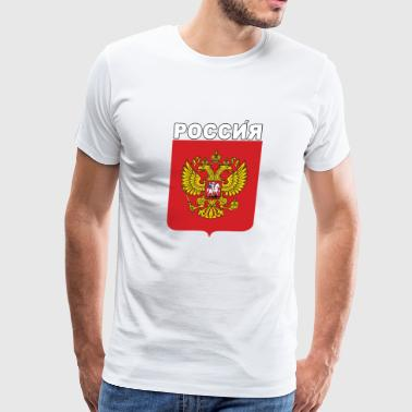 Russian Cyrillic Coat of Arms - Men's Premium T-Shirt