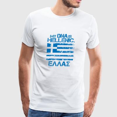 My DNA is hellenic - Men's Premium T-Shirt
