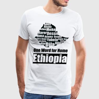 one word for home Ethiopia - Men's Premium T-Shirt