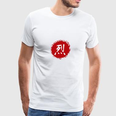 Fierce - Japanese Kanji - Men's Premium T-Shirt