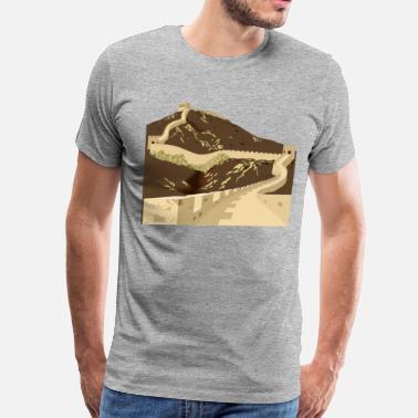 db0bc3a87 China Great Wall Great wall of china - Men's Premium T-Shirt