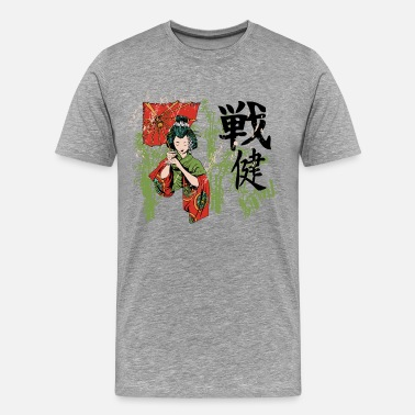 Japanese Art Japanese woman holding umbrella art - Men's Premium T-Shirt